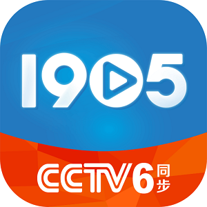 1905tv客户端最新版(1905电影网电视版app)v3.3.0官方无广告版