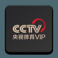 央视体育vip安卓平板版v11.2.0Pad版