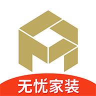 金螳螂家装官方客户端下载v5.1.0手机版