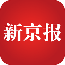 新京报电子版今日版v3.0.2官方数字版