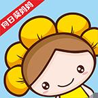 向日葵妈妈平台app官方版