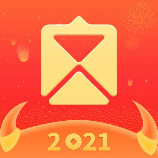 梅州客商银行app官方最新版本
