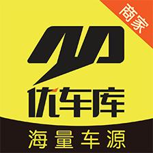 优车库二手车批发app官方最新版v3.1.25手机客户端