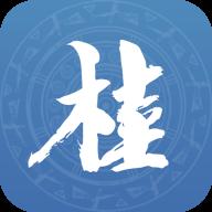 广西政务服务一网通办app官方手机版