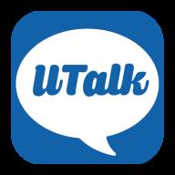 UTalk帮你说官方app最新版