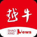 绍兴日报电子版手机版(越牛新闻电子版)v5.1.9官方最新版