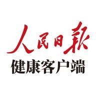 人民日报健康时报客户端官方app最新版