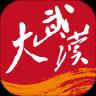 长江日报新闻手机客户端2022v5.0.3客户端