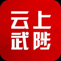 云上武陟新闻头条阅读app手机版v2.4.7安卓版