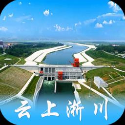 云上淅川新闻app手机版v2.4.8最新版