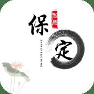 智慧保定手机客户端(保定广电网络直播app)