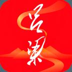 吕梁通手机app最新版本v2.0.0安卓版
