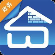 上海物业手机app政务版2021v1.0.33