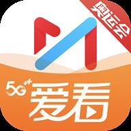咪咕视频爱看版不闪退投屏版v5.9.5.00最新版