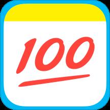 作业帮搜题找答案app不收费版下载v