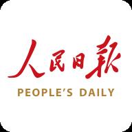 人民日报客户端云课堂app官方版