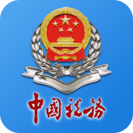 内蒙古税务局电子税务局appv3.1.3最