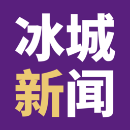 冰城新闻app下载官方版(哈尔滨广播电视台app)