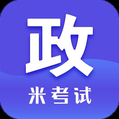 考研政治题库宝典官方最新版v6.310