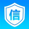 51征信中心个人信用查询app不要钱版v1.4.8官方最新版
