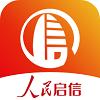 人民启信企业征信调查APPv6.5.0.0安卓最新版
