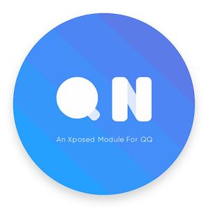 太极qn模块最新版2021