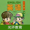 清华版英语一下电子版app免费下载