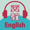 冀教学英语安卓手机版2021