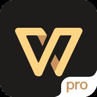 手机WPS Office2020附带密匙永久会员激活码v13.11重复输入