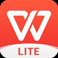 WPSOffice手机版2021安卓版可联网v14.6.1高级纯净版