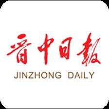 晋中日报数字报app安卓手机端