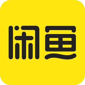 闲鱼2022最新版官方appv7.1.30安卓手机版