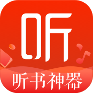 喜马拉雅荣耀10定制版提取版v6.6.4