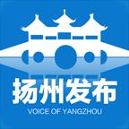 扬州发布app手机安卓版v2.1.3官方客户端