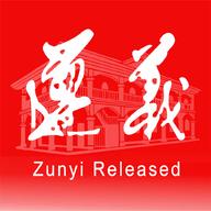 遵义发布安全生产大课堂视频appv1.0.6安卓移动端