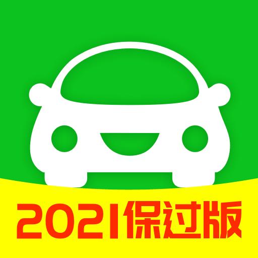 驾考一点通2022保过版v7.0.9最新版