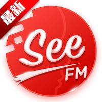 听见广播电台直播v4.2.3最新版