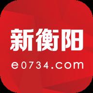 新衡阳新闻网手机版v2.2.4官方安卓版