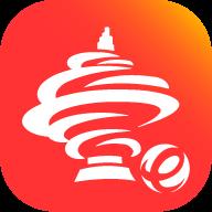 爱山东青e办(原青岛政务通app)