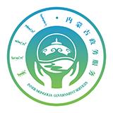 内蒙古公安一网通一次办app官方平台