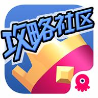 腾讯皇室战争掌游宝app最新版