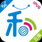 云南移动和生活网上营业厅官方APPv6.4.2安卓最新版