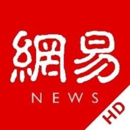 网易新闻HD安卓版最新版v1.0.5官方版