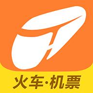 铁友火车票app2022官方版下载V9.7.