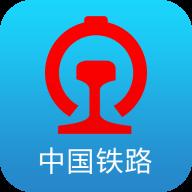 中国铁路12306英文版app2021版v5.4