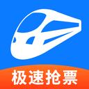 铁行火车票官方客户端v8.4.4安卓最