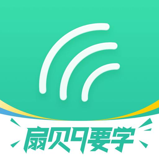 扇贝听力最新更新版2021v3.9.201安
