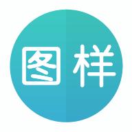 图样单词app最新安卓版