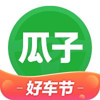 瓜子二手车官方平台appv8.4.7.6官方版