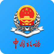 2021天津税务app安卓最新版v7.7.0官方版